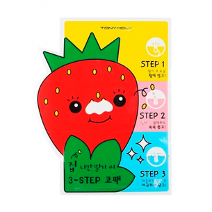 Strawberry Seeds 3-step Nose Pack