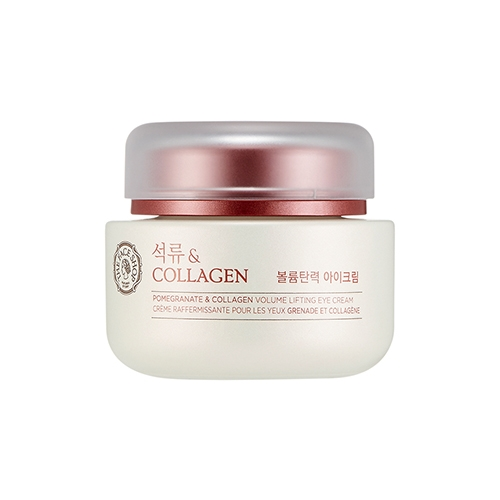 POMEGRANATE AND COLLAGEN VOLUME LIFTING EYE CREAM