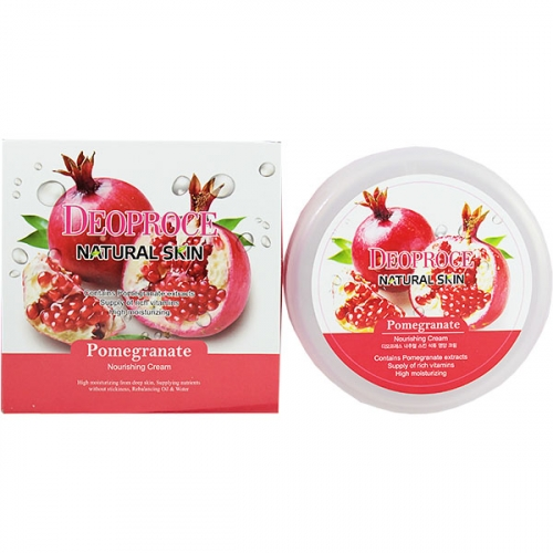 NATURAL SKIN POMEGRANATE NOURISHING CREAM